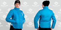 BOVILINE Куртка зимняя TRAVEL