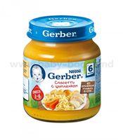 Gerber спагетти с цыпленком 125gr.(6+)