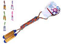 купить Скакалка веревочная 210cm в Кишинёве
