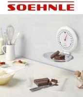 Весы кухонные Soehnle Bernardino (65070)