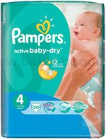 Pampers Active Baby Maxi 4 (7-14 кг.) 20 шт.