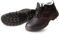 Утепленные ботинки Btpuoc