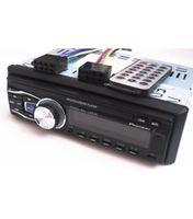 Автомагнитола MP3 1083B съемная панель