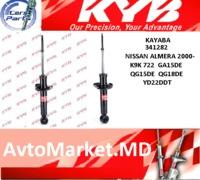 341282 KYB  ALMERA N16E N16 Амортизатор задний