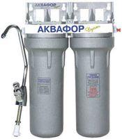 Aquaphor Aqua Duet