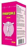 ТРИКАРДИН Д капли