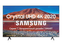 TV LED Samsung UE43TU7170UXUA, Titan