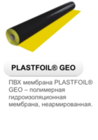 PLASTFOIL GEO