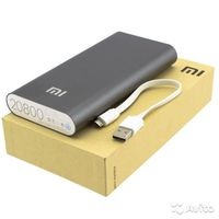 Power Bank Xiaomi Mi 20800mAh GOLD /Silver /Black