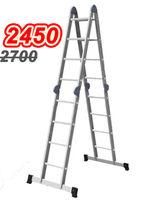 купить Ascara Лестница алюминиевая универсальная Elkop M 4x4 в Кишинёве