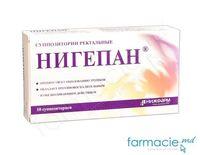 Нигепан, свечи 50 мг + 1000 N10 AU (Nijfarm)