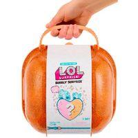 L.O.L Cердце сюрприз в оранжевом кейсе