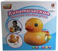 Bertoni MP3 Duck (25698)