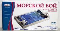 Настольная игра Морской бой арт. 1234 (53х27х8)
