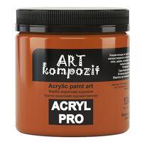 Акриловая  краска (134) ART Kompozit, 430 мл охра золотистая