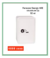 Ferocon Energy 65E