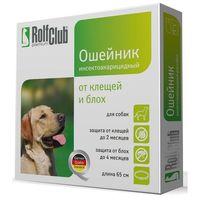РольфКлуб 3D Ошейник от клещ/блох для средних собак   1уп*5шт