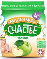 """""""Маленькое счастье"""" Пюре из яблока 90 gr. (4m+)"""
