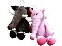 купить Игрушка мягкая Слон 24cm в Кишинёве