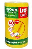 Универсальная тряпка в рулоне Sano Roll Yellow (40 шт)