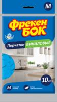 Перчатки виниловые Фрекен Бок, M, 10 шт