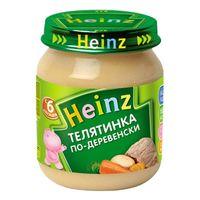 Heinz пюре телятинка по-деревенски 6+мес. 120г