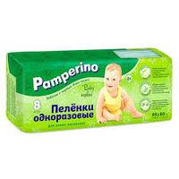 Пеленки тканевые одноразовые Pamperino 8 шт