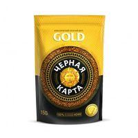 Кофе Черная Карта Gold 75гр