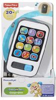 Fisher Price Smartphone inteligent (CDF61)
