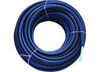 cumpără Teava PEXb cu bariera de oxyg.+ tub gofrat de prot. dn.16 (albastru)HAKAN +GF+(podea calda) 100м în Chișinău