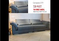 Диван City Tandem 294*116
