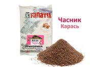 Прикормка FANATIK Чеснок/ Карась, 1кг