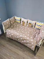 Комплект постельного белья в кроватку Pampy Бежевый Lion