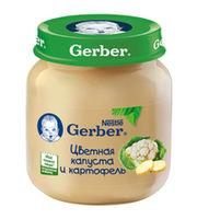 Gerber пюре овощной салатик 5+мес. 130г