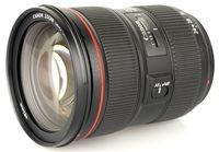 CANON EF 24-70mm f/2.8 L II, черный