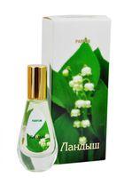 cumpără Parfum Lacramioara în Chișinău