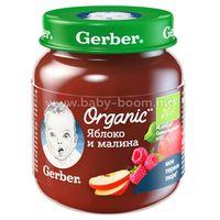Gerber Organic Пюре яблоко-малина 125 гр. (5м +)