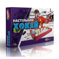 Chernomorye Hockey