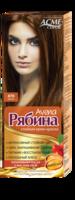 Vopsea p/u par, ACME Рябина Avena, 100 ml., 470 - Mocca