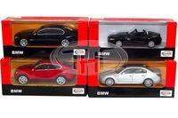 Автомобиль 1:43 BMW 7 SERES
