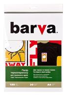 Фотобумага A4 180 гр термонтрансфер для тёмных тк. 5 листов BARVA