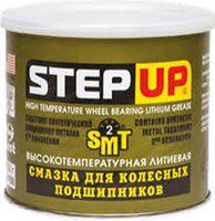 Высокотемпературная литиевая смазка для колесных п, SP1608