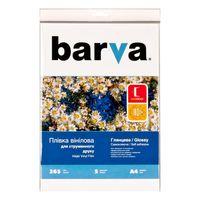 Бумага BARVA IF-NVL20-T01
