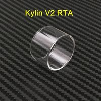 KYLIN V2 RTA REPLACEMENT GLASS 3ML