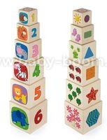 3ToysM U1/50392 Деревянные кубики