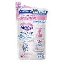 Пенка для купания младенцев без запаха Merries Baby 320 мл запаска