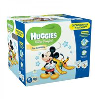 Scutece Huggies Ultra Comfort  5  (12-22 kg) Disney BOX  105 buc. BOY