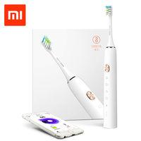 Xiaomi Soocare X3 -  White
