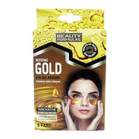 Beauty Formulas Reviving Gold Eye Gel Patches - Гелевые патчи под глаза