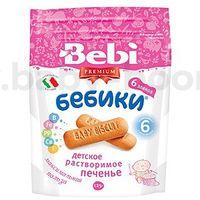 """Bebi Детское растворимое печенье """"Бебики"""" 6 злаков 125gr.(6+)"""